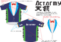 Act_army_060616